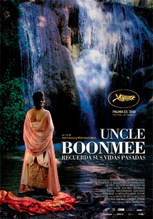 uncle-boonme